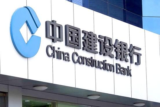 中国建设银行贵阳分行美国试管婴儿答疑会专场