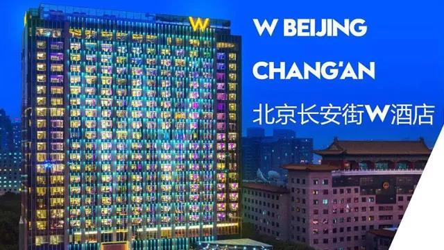 1月13号【北京场】!美中桥第18届美国IVF答疑会路线指引!