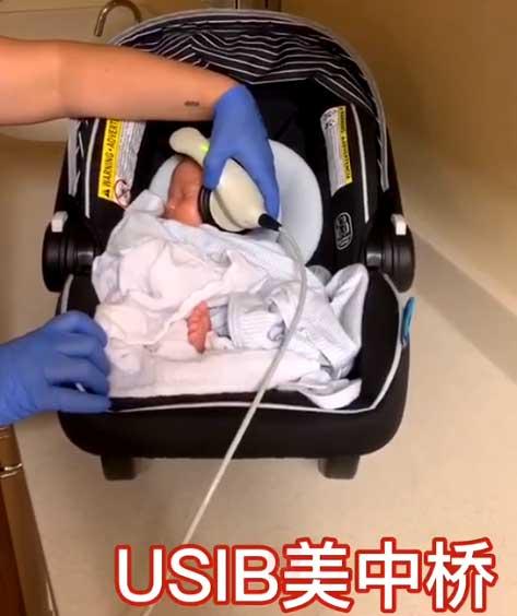 宝宝在医院进行体检!顺利通过!