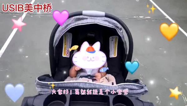 美国试管婴儿Vlog实拍!带宝宝兜风,萌翻啦!