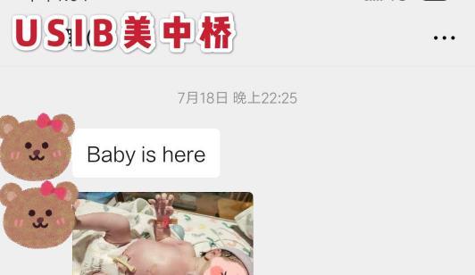 最新消息!超级爱心妈妈30分钟顺产健康宝宝!