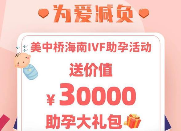 美中桥快讯丨解锁泰国医疗签证