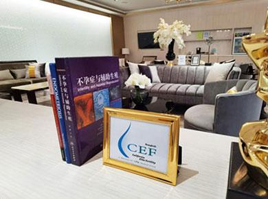 CEF曼谷生殖与妇科医疗中心