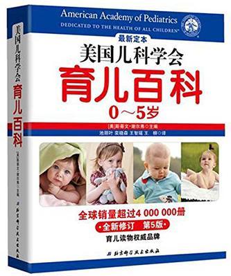【佛山试管婴儿多少钱】_有哪些准父母必看的书?