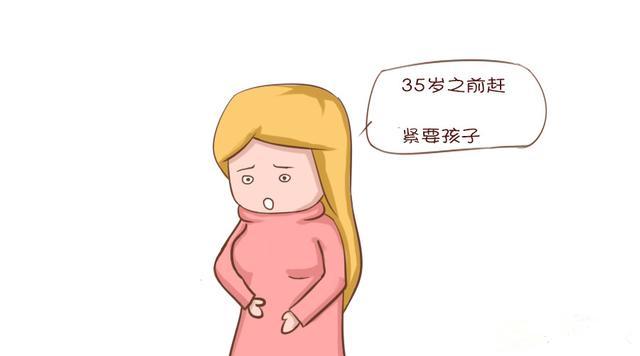 【试管婴儿大概多少费用】_试管婴儿又失败了,除了年龄还因为。。。。