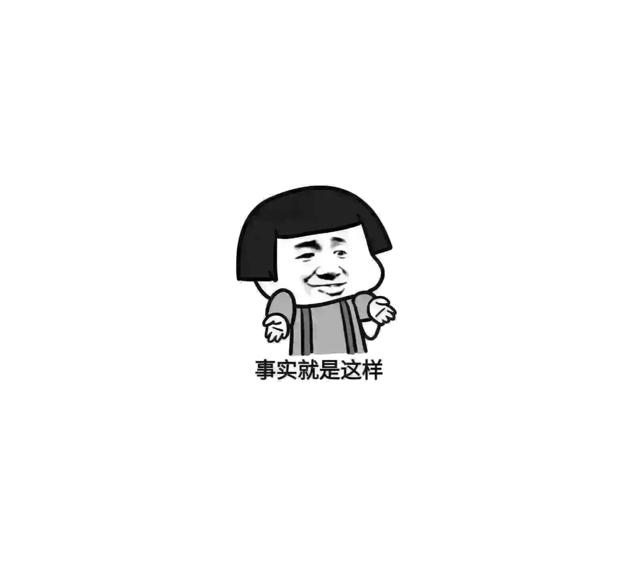 【广州三代试管婴儿医院】_担心孕妈对胎儿不好?可能多虑了