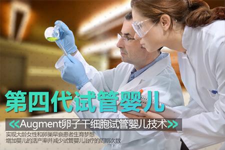【深圳罗湖人民医院现在试管婴儿费用是多少】_美国试管婴儿给了您什么样的体验?