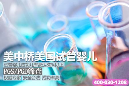 【广东最好的试管婴儿医院】_试管婴儿促排卵时间要久?短促排行不行?