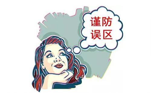 """【广东省妇幼保健院试管婴儿怎么样】_美国试管婴儿""""最后一招""""绝了"""