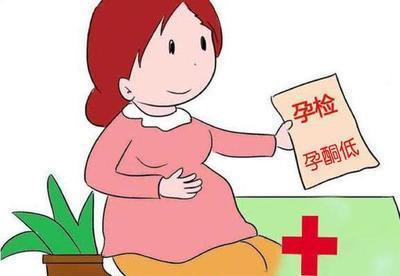 【广东省试管婴儿】_孕酮偏低做试管婴儿能成功吗?
