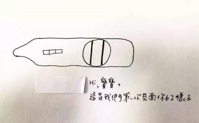 【广东可以做试管婴儿的医院】_她将自己怀孕、生娃的经历画成了插画,打动数十万网友