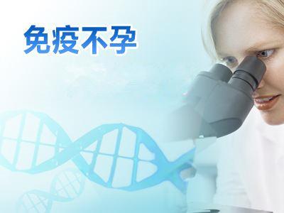 【泰国试管婴儿价目表】_【试管科普】抗精子抗体高的情况怎么办?