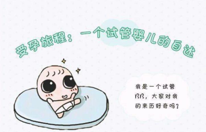 【深圳北大试管婴儿】_美国试管婴儿教你术前正确备孕