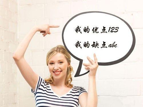 【在广州哪里做试管婴儿】_试管婴儿的优点和缺点,您知道吗?