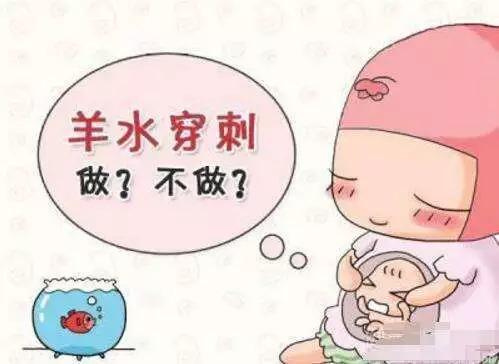 【泰国试管婴儿 费用】_做了检查仍会生下畸形儿?!唐筛、无创、羊水穿刺应该如何选择?