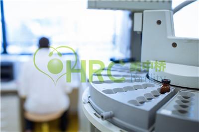 【深圳罗湖人民医院现在试管婴儿费用是多少】_美国试管婴儿后准妈妈可以喝玫瑰花茶吗?