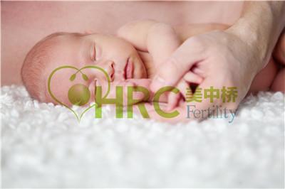 【美国第三代试管婴儿多少钱】_不孕不育,选择美国试管婴儿还是自然受孕?