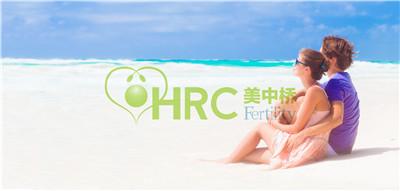 【泰国试管婴儿被骗】_男性不育,是自然受孕还是试管婴儿好?