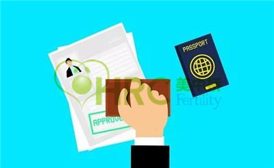 【广州做试管婴儿哪个医院技术好】_赴美试管,如何判断该办旅游签or医疗签?