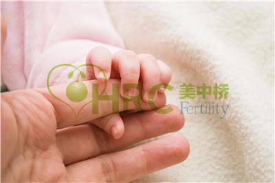 【泰国试管婴儿价钱】_大龄女性美国试管婴儿风险高,殊不知男性也一样!