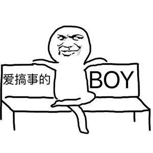 【广州试管婴儿可选性别】_美中桥,如何让我信任你?