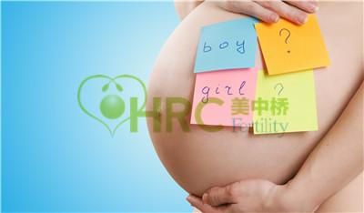 【武汉做试管婴儿费用】_美国试管婴儿技术助你寻找迷失的宝宝