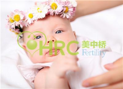【试管婴儿一次大概费用】_美国试管婴儿让孕育之梦,不再遥远!