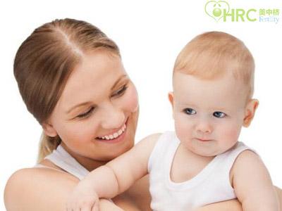 【广州南方医院试管婴儿】_美中桥:做美国试管婴儿前提之准备一颗做父母的心