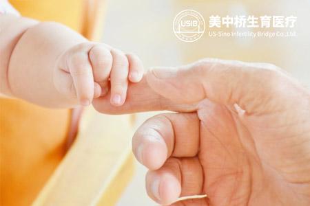 美国试管婴儿卵巢刺激阶段
