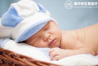 美国试管婴儿儿童和自然怀孕儿童一样吗