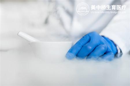 【重庆试管婴儿多少钱】_美国试管婴儿胚胎冷冻保存过程?