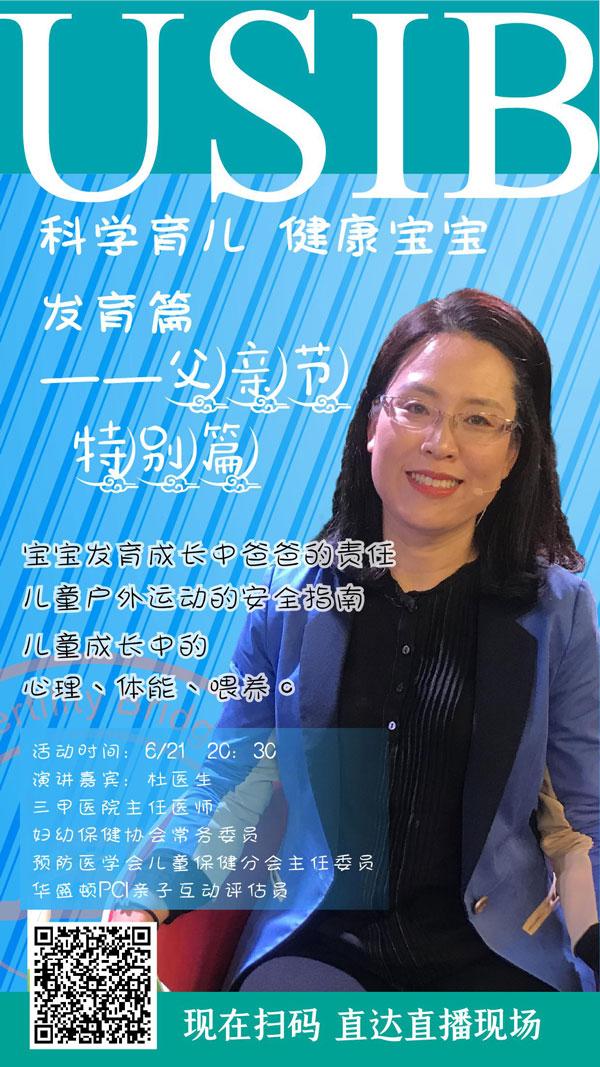 【美国三代试管婴儿】_CEF曼谷:泰国试管婴儿移植后验孕也需注意这些事!