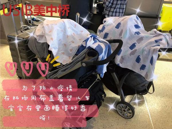 团圆丨最新美国加州→中国 美中桥宝宝回国之路