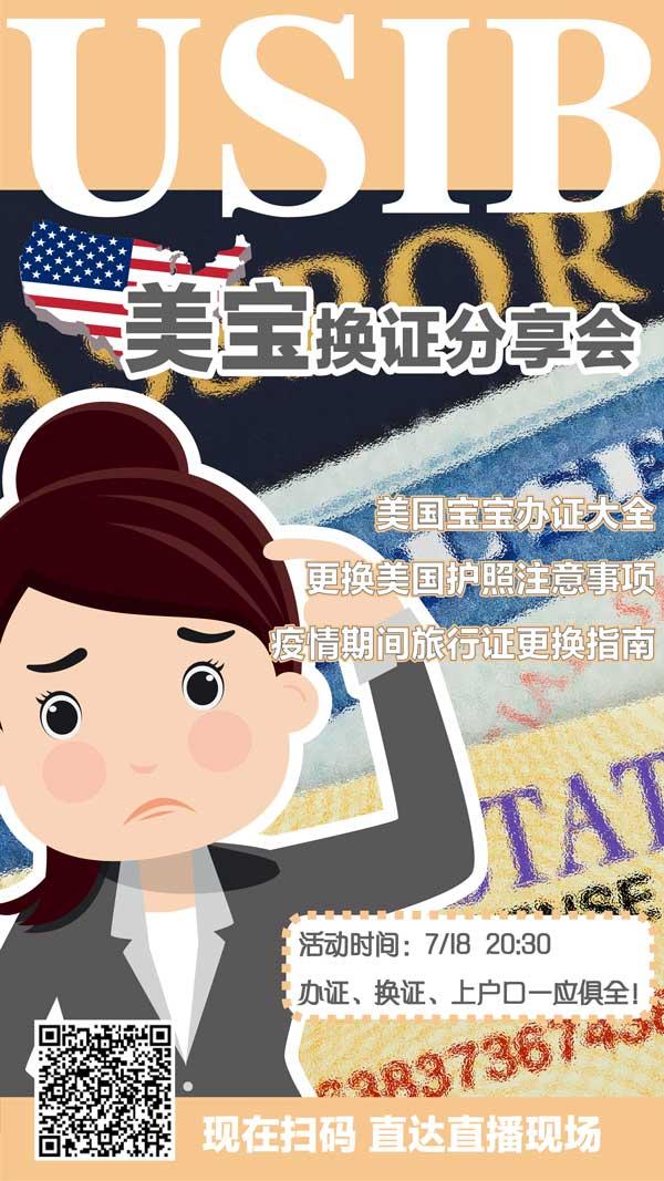 【第三代试管婴儿费用一般多少钱】_CEF泰国:第三代试管婴儿过程中会出现并发症吗?怎么解决?