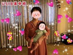 美中桥之家最美妈妈 感恩分享萌娃照