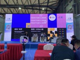 圆满落幕 美国CEF出席第十五届上海国际医疗旅游展览会!