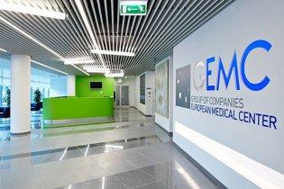 EMC欧洲医院