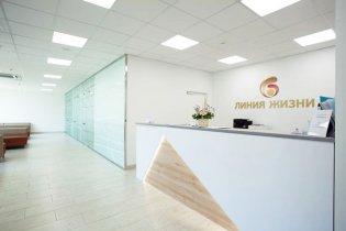 俄罗斯生命线生殖医疗中心